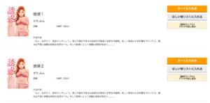 誘惑(ゼタ・みん) ひかりTVブック